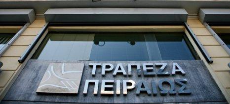 Επιστρέφονται στο Ελληνικό Δημόσιο προκαταβολές και ταμειακές διευκολύνσεις από την ΚΑΠ - το όφελος φτάνει τα 9 εκατ. ευρώ
