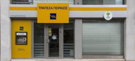 Η Τράπεζα Πειραιώς στηρίζει Λαρισαίους αγρότες που επλήγησαν από χαλαζόπτωση