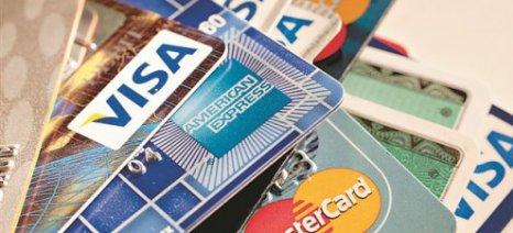Κληρώσεις ακινήτων, αυτοκινήτων και ταξιδιών από το ΥΠΟΙΚ για όσους χρησιμοποιούν πλαστικό χρήμα