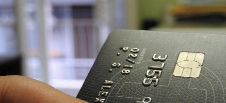 ΙΟΒΕ: Θα κερδίζαμε 3,3 δισ. ευρώ το χρόνο έσοδα από ΦΠΑ αν πιάναμε τον ευρωπαϊκό μέσο όρο χρήσης καρτών