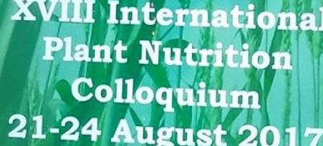 Τη μελέτη του για την έλλειψη μαγγανίου στις Μηλιές παρουσιάζει το Ινστιτούτου Φυλλοβόλων Δένδρων σε συνέδριο στη Κοπεγχάγη