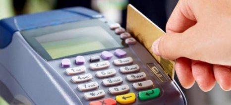 Θα μετρούν στο αφορολόγητο λογαριασμοί ΔΕΚΟ, κινητής, σταθερής και συνδρομητικής TV