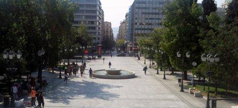 Δηλώσεις συμμετοχής από τους Λαρισαίους για το συλλαλητήριο στην Αθήνα