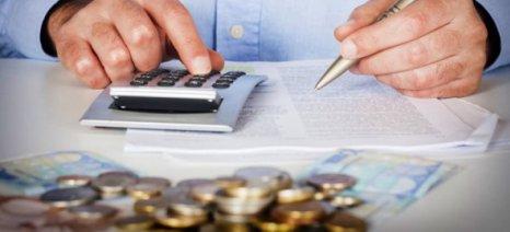 Πληρωμές 229 εκατ. ευρώ ανακοίνωσε το Υπουργείο για το Σεπτέμβριο