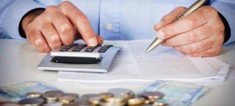 Ποιο είναι το πρόγραμμα πληρωμών του ΟΠΕΚΕΠΕ