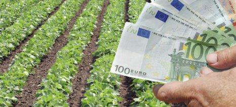 Προς παράταση ως Ιανουάριο του 2018 οι εισφορές αγροτών β' εξαμήνου 2016