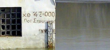 Κονδύλι 20 εκατ. ευρώ χρειάζεται για την αποκατάσταση των ζημιών στις Σέρρες