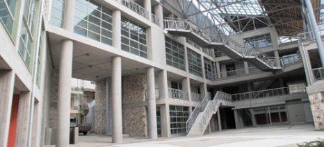 Στις 20 και 21 Σεπτεμβρίου το Αναπτυξιακό Συνέδριο Κρήτης