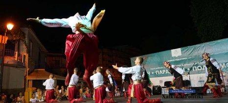 Ρεκόρ επισκεψιμότητας στις εκδηλώσεις «Γεύση, Παράδοση, Πολιτισμός»