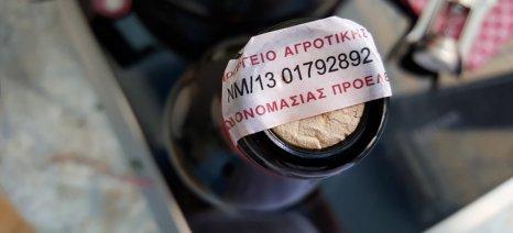 Αραχωβίτης: Το ΣτΕ δεν έκρινε τον ίδιο το νόμο για την επιβολή του ΕΦΚ στο κρασί