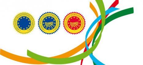 Η περιφέρεια Κεντρικής Μακεδονίακς εντάχθηκε στο δίκτυο AREPO για την προστασία των προϊόντων ΠΟΠ