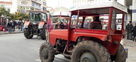 Περιφερειακή σύσκεψη αγροτικών συλλόγων Στερεάς Ελλάδας στην Ανθήλη στις 26 Νοέμβρη