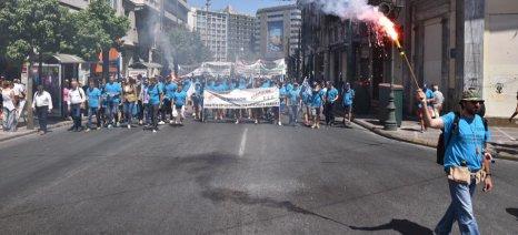 Πορεία στο κέντρο της Αθήνας πραγματοποίησαν εργαζόμενοι των ELFE