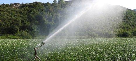 Κέντρο γνώσεων για το νερό και τη γεωργία θα λειτουργεί μέχρι τα τέλη του 2018 από την Ε.Ε.
