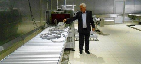 «Παγώνει» η νέα επένδυση της ΕΒΟΛ, λόγω οικονομικών συνθηκών