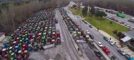 Επιστολή Βουλγάρων ευρωβουλευτών για να αποτραπούν οι αγροτικές κινητοποιήσεις