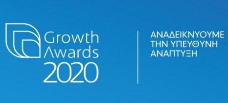 Στις 17 Φεβρουαρίου η απονομή των Growth Awards από τη Eurobank