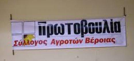 Με κινητοποιήσεις απειλούν την... επόμενη κυβέρνηση οι αγρότες της Δυτικής Μακεδονίας