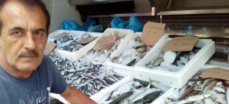 Ρεπορτάζ από το «Χρηματιστήριο των ψαριών» στην Καβάλα