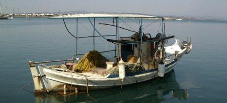 Μέτρα για την υποστήριξη της παράκτιας αλιείας μικρής κλίμακας στην Μεσόγειο