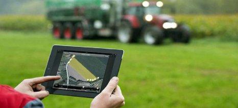 Μνημόνιο συνεργασίας της ΓΓ Ψηφιακής Πολιτικής με το ΔΠΘ για την ψηφιακή γεωργία