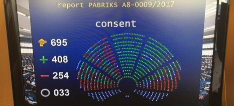 Εθνικούς προδότες χαρακτηρίζει η ΠΕΚ τους 8 Έλληνες ευρωβουλευτές που ψήφισαν υπέρ της CETA