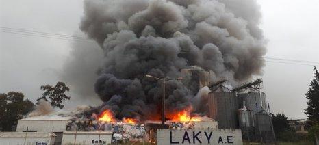 Kαταστράφηκε από πυρκαγιά το εργοστάσιο ζωοτροφών ΛΑΚΥ της αλλαντοβιομηχανίας ΒΙΚΗ