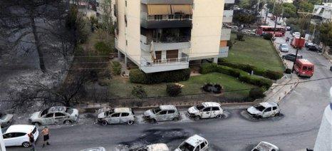 Εφάπαξ οικονομική ενίσχυση 6.000 ευρώ στους εγκαυματίες των πυρκαγιών του Ιουλίου στην Αττική