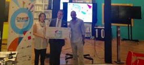 Στο διαγωνισμό καινοτομίας του Ισραήλ ελληνική εταιρεία με συσκευή για το άσθμα