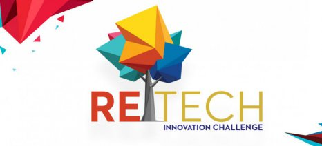 ReTech Innovation Challenge: Ο διαγωνισμός καινοτομίας της Lamda Development βρίσκεται σε εξέλιξη