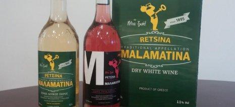 Η Μαλαματίνα επανέρχεται με ροζέ ρετσίνα