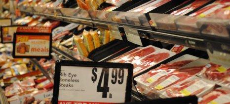 Βιολογικό ή συμβατικό μοσχαρίσιο κρέας;