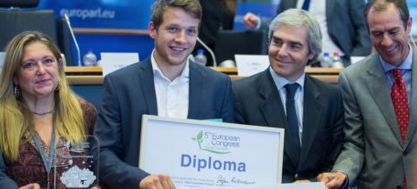 Πορτογάλος, Ιταλός και Βέλγος οι νικητές των βραβείων του ΕΛΚ για τους Ευρωπαίους Νέους Αγρότες