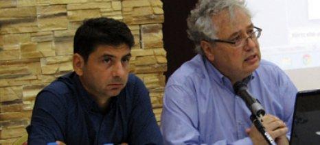 Το Σεπτέμβριο η πρόσκληση για επενδύσεις στον κλάδο των «Χημικών-πολυμερών υλικών» στην Ανατολική Μακεδονία-Θράκη