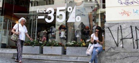 """ΕΣΕΕ: """"Έκατσε η αγορά λόγω των capital controls"""""""