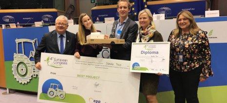 Το βραβείο για το καλύτερο ευρωπαϊκό πρότζεκτ νέου αγρότη έλαβε ο Ολλανδός Sander Thus