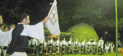 Στις 19 Αυγούστου το 10ο Αντάμωμα των Σαρακατσάνων της Ηπείρου