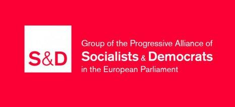 Ευρωπαίοι Σοσιαλιστές: «Να αλλάξει το φιλελεύθερο µοντέλο της γεωργίας της ΕΕ»