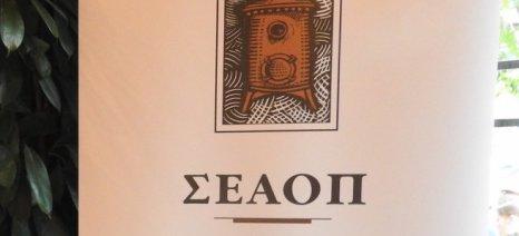 Προσφορά αλκοόλης από τους αποσταγματοποιούς-μέλη του ΣΕΑΟΠ