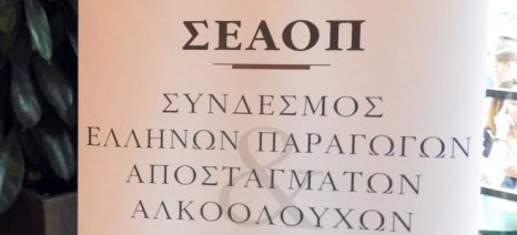 Έρευνα του ΣΕΑΟΠ φανερώνει πλήγμα στους Έλληνες αποσταγματοποιούς λόγω κορωνοϊού