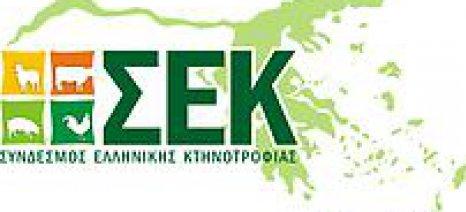 Ο ΣΕΚ στηρίζει τις κινητοποιήσεις των αγροτών
