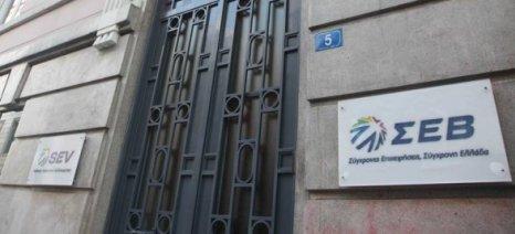 ΣΕΒ: Άμεση μείωση του αφορολόγητου και των φορολογικών συντελεστών