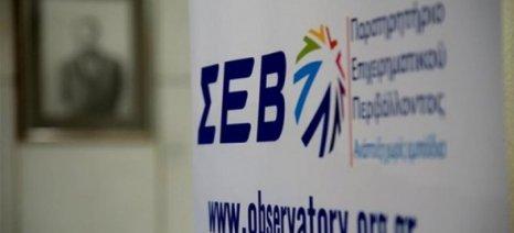 ΣΕΒ: Υπερφορολόγηση και γραφειοκρατεία φέρνουν υποτονική ανάπτυξη