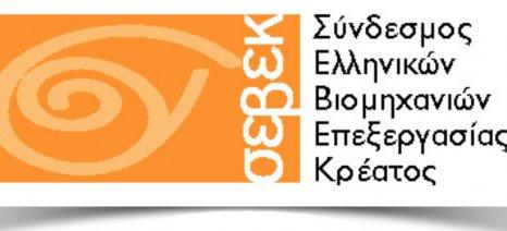 Σύσκεψη για το ΕΠΙΠ «Γύρος» οργανώνει στις 12 Φεβρουαρίου ο ΣΕΒΕΚ