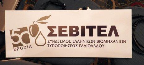 Παραμένει πρόεδρος του ΣΕΒΙΤΕΛ ο Γρηγόρης Αντωνιάδης - το νέο Δ.Σ.