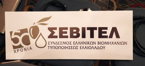 Συγχαρητήρια από τον ΣΕΒΙΤΕΛ για την πάταξη του κυκλώματος νοθείας ελαιολάδου