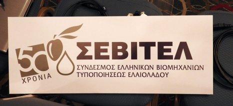 Νέος πρόεδρος του ΣΕΒΙΤΕΛ αναλαμβάνει ο Ανανίας Καραχανίδης, της εταιρείας Karpea
