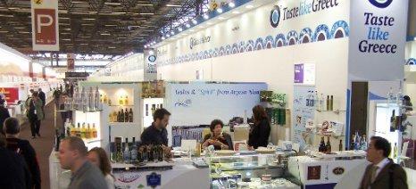 Βόρειο Αιγαίο: Τις νησιώτικες επιχειρήσεις να εξάγουν θα βοηθήσει ο Οργανισμός Enterprise Greece