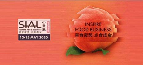 Υποβολή συμμετοχών με το περίπτερο της Περιφέρειας Αττικής στη Sial China 2020