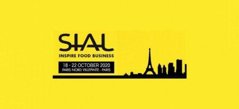 Μέχρι 30/3 αιτήσεις συμμετοχής στην έκθεση τροφίμων και ποτών SIAL στο Παρίσι με το περίπτερο της Περιφέρειας Αττικής